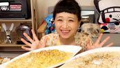 大胃王系列---俄罗斯佐藤---白身玉子烧+豆芽培根蛋面+江上培根蛋面--置换菜谱?