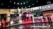 知名美容院品牌香港修身堂全国加盟店分布—在线播放—优酷网,视频高清在线观看