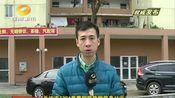 长沙市1304套廉租房待租信息公示:50平米廉租房 每月仅需50元房租