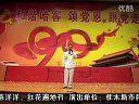 男生独唱:我们的祖国歌甜花香 演出单位:佳木斯市老干部合唱团 演唱:韩伟 摄像制作:江上飞雪