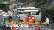 【广西】中巴车与货车迎头相撞 致1死3伤-第一现场-鹿影传说