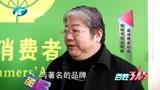 """追踪:加盟酸辣粉店 商标涉嫌侵权 加盟商""""懵了"""""""
