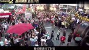 唐人街探案2美国工会国际制作特辑