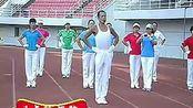 佳木斯快乐舞步第五套健身操教学于继成老师讲解``U``U.