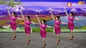 紫霞广场舞笨笨 爱的路上我和你