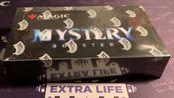 Mystery Booster Box 2:目标魔法力墓穴