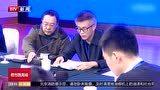 北京市召开高速路收费标准听证会
