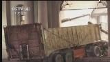 [中国新闻]马英九要求检讨货车冲撞事件 并尽速提惩处名单