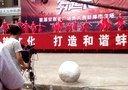 蚌埠市蚌山区燕山乡舞蹈队参加安徽广场舞大赛作品