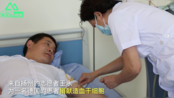 特殊的爱心接力!江苏首例市民为德国患者捐献造血干细胞