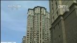 [视频]徐绍史:力推五项改革促进城镇化