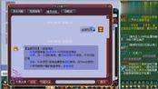 梦幻西游:玩家鉴定出金刚怒目愤怒腰带,找老王看看卖多少钱合适