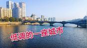 江西上饶市实拍街景,有钱还很低调的一座城市,有潜力