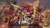 war3 梦迹沙河2 n2 随(fei)机(zhou)大王
