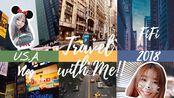 Travel With Me   USA 和我一起去美国 纽黑文耶鲁大学参会 纽约暴走   Fifi