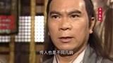 金庸笔下有两个没有姓名,武学却是天下第一,传人更可号令江湖