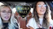 【Kristen McAtee】Christmas Shopping on Rodeo Drive w/Corinna Kopf! Vlogmas Day 16