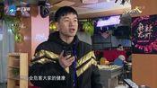 奔跑吧第3季升级版之睡袋爬行接力赛爆笑来袭 李晨拒与雨琦同组