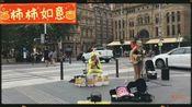 【柿柿如意】悉尼女王大厦旁,路过忍不住停下