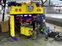 U型槽生产视频 湖北省大冶市大弘机械有限公司