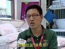 全球加盟网展会采访蓝丝羽家纺