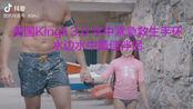美国Kingii 3.0 水中紧急救生手环 水边水中最佳伴侣