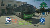[2019 — 56][惠州公交][交投巴士][超级广角POV][新车][混合模板]12路(飞鹅岭公园→三栋总站)
