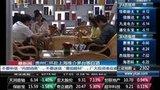 贵州仁怀赴上海推介茅台等白酒 最新闻 130603