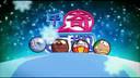 千奇百趣 Winter Fun Ch07 (2010-12-21)