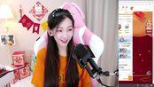 秋子姐 2020-01-31 叶知秋直播录像