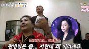 【妻子的味道】陈华妈妈要做一个范冰冰式的发型,理发师:你为难我了!