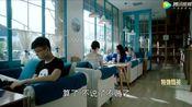 特勤精英:郑志勇那个人有病,林毅家里有事需要赶紧回家