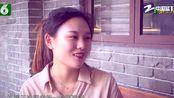 【相亲才会赢】女教师建议司机seafood换一份工作?26岁年收入13万浙江衢州绿皮火车副驾驶 VS 24岁年收入5万河南小学老师
