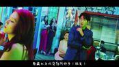 【中字】郑容和 新曲 《That Girl》Feat.Loco