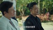 【秦俊杰*薛皓文】方末顾涛兄弟情cut22-(3)军火生意