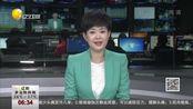 广深港高铁昨起售票 9月23日全线运营 各车次车票在内地和香港同步发售 第一