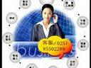 """""""南京博世热水器售后服务""""热线◆客服◆""""博世热水器售后维服务电话"""""""