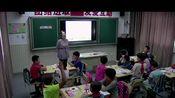 【获奖】冀美版小学美术二年级美术上册15.泥棍小动物-张老师优质公开课教学视频(配课件教案)