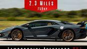 338.5km/h!兰博基尼Aventador SVJ 2.3英里飞机跑道测试