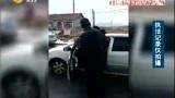 丹东夫妻强行闯卡骂民警:你警察怎么地!