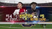 [2017年北美大学生橄榄球联赛]圣母大学VS北卡罗纳州立大学