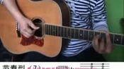 吉他弹唱教学 琴行学吉他要多少钱 学吉他大概要多少钱