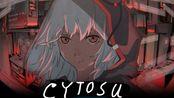 cytus2+鼠标=cytosu2