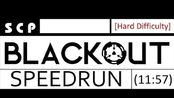 【Speedrun】《SCP : Blackout》困难难度速通Any% 11:57