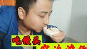 河南夫妻穷游中国,疫情期间租住在防城港,已经住20天了何时到头