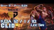 [LOL第一视角]Gen Clid LEE SIN vs KHA'ZIX Jungle - Patch 9.24 KR Ranked