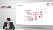 2019年军队文职考试-岗位能力-言语理解-5