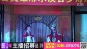浙江省金华市春苗越剧艺术中心《前拜寿》