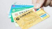 单位办的信用卡,与银行办的有何区别?会更加划算吗