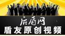 divcss原创免费视频教程34 div css视频教程_页面小实例-CSS兼容测试 [houdunwang.com]